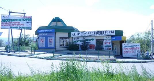 "Зеленый Мир - павильон на ул. Кастринской ""Аккумуляторы"""